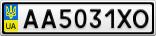 Номерной знак - AA5031XO