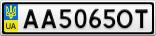 Номерной знак - AA5065OT