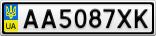 Номерной знак - AA5087XK