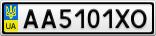 Номерной знак - AA5101XO