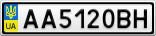 Номерной знак - AA5120BH