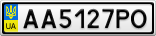 Номерной знак - AA5127PO