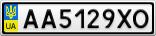 Номерной знак - AA5129XO