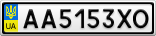 Номерной знак - AA5153XO
