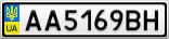 Номерной знак - AA5169BH