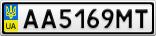 Номерной знак - AA5169MT