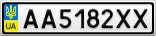 Номерной знак - AA5182XX