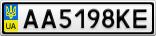 Номерной знак - AA5198KE