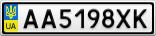 Номерной знак - AA5198XK