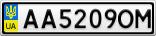 Номерной знак - AA5209OM