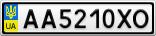 Номерной знак - AA5210XO