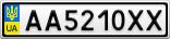 Номерной знак - AA5210XX