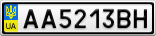 Номерной знак - AA5213BH