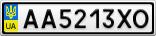 Номерной знак - AA5213XO
