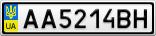 Номерной знак - AA5214BH