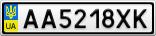 Номерной знак - AA5218XK