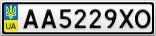 Номерной знак - AA5229XO