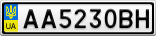 Номерной знак - AA5230BH