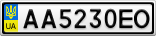 Номерной знак - AA5230EO