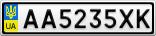 Номерной знак - AA5235XK