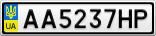 Номерной знак - AA5237HP