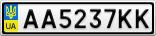 Номерной знак - AA5237KK
