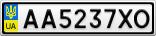 Номерной знак - AA5237XO