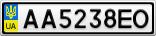Номерной знак - AA5238EO