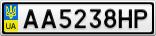 Номерной знак - AA5238HP