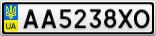 Номерной знак - AA5238XO