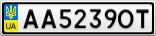Номерной знак - AA5239OT
