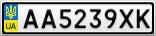 Номерной знак - AA5239XK