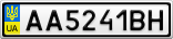 Номерной знак - AA5241BH