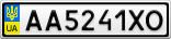 Номерной знак - AA5241XO