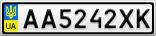 Номерной знак - AA5242XK