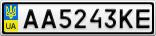 Номерной знак - AA5243KE