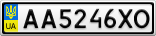 Номерной знак - AA5246XO