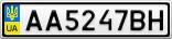 Номерной знак - AA5247BH