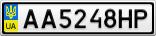 Номерной знак - AA5248HP