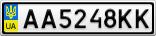 Номерной знак - AA5248KK