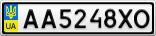 Номерной знак - AA5248XO