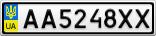 Номерной знак - AA5248XX