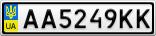 Номерной знак - AA5249KK