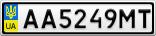 Номерной знак - AA5249MT