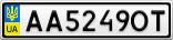 Номерной знак - AA5249OT