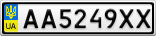 Номерной знак - AA5249XX
