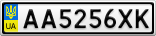 Номерной знак - AA5256XK