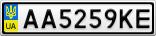 Номерной знак - AA5259KE
