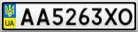 Номерной знак - AA5263XO