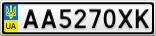 Номерной знак - AA5270XK